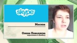 У Москві все вдвічі-втричі дорожче – переселенка з Донбасу