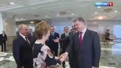 Якими були зустрічі Путіна та Порошенка?