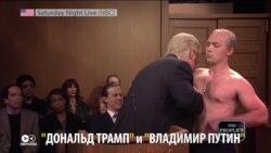 Почему в США так любят шутить над президентами