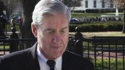 Основные этапы расследования спецпрокурора США Мюллера