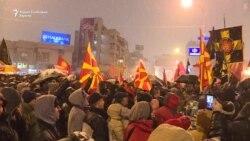 Протест во Скопје – промена на името е промена на идентитетот