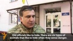 Саакашвили: Жемкорлукту жеңебиз