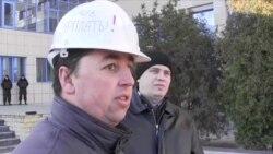 Горлівські шахтобудівельники мітингують через борги із зарплат