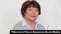 Ольга Вшивкова
