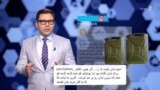 تحریم سوختی هواپیماهای ایرانی در لبنان؛ خنجر از پشت؟