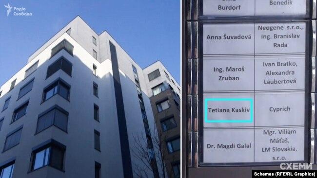 У Братиславі Олександр Каськів разом із дружиною Тетяною мають апартаменти в найпрестижнішому районі міста