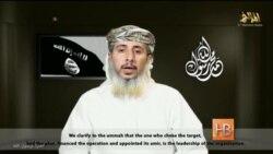 Теракт в Charlie Hebdo - дело рук Аль-Каиды