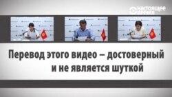 Кандидаты в депутаты Кыргызстана клянутся здоровьем детей