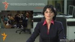 «Ազատություն TV» լրատվական կենտրոն, 2 հոկտեմբերի, 2013