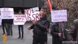 Մաքսային միության դեմ բողոքի ակցիա նախագահականի դիմած