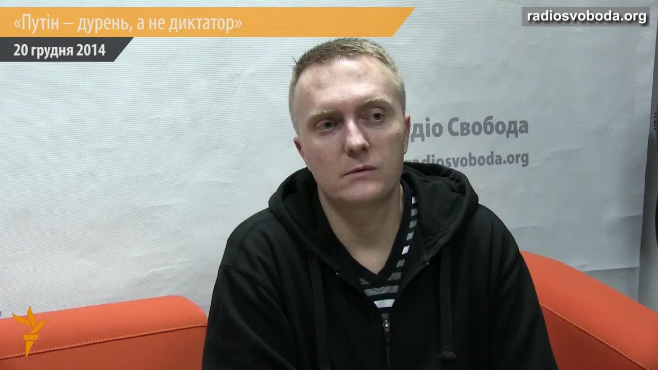 Російському художникові за проукраїнські плакати загрожує до 5 років за гратами