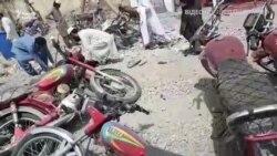 Хаос і страждання після вибуху з багатьма жертвами на виборчій дільниці в місті Кветта