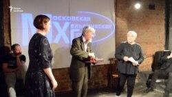 Оюб Титиев и Юрий Дмитриев награждены премией Московской Хельсинкской группы