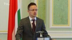 Київ не повинен карати угорців України за подвійне громадянство – глава МЗС Угорщини (відео)