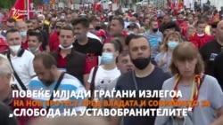 Протест во Скопје: Слобода за Македонија, правда за уставобранителите