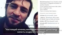 Конор, Хабиб, Аюб. Провал чеченско-дагестанской карты