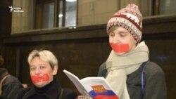 """К Госдуме вышли """"Свидетели Конституции"""""""