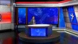 پنج دقیقه با خبر؛ ۵ اسفند ۹۸