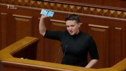 Справа Савченко допоможе владі дискредитувати опозиціонерів – Доній