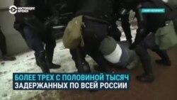 Протесты в России: полиция применила дубинки и электрошокеры