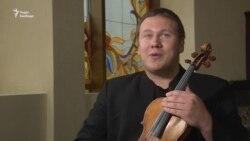 Андрій Бєлов про першу в житті скрипку