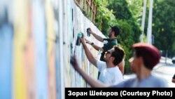 Графити уметници во акција