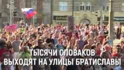 Школьник вывел 10 тысяч человек на улицы