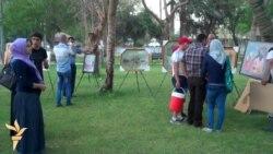 بغداد: معرض تفاعلي في الهواء الطلق