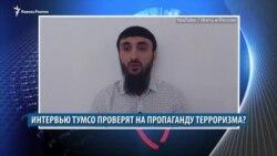 Видеоновости Кавказа 12 апреля