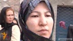 Աֆղան կանայք` ճաղերից այն կողմ