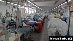 Текстилна фабрика