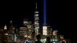 Lecția lui 11 septembrie 2001: unitatea este forța supremă