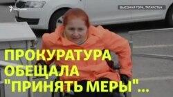 Татарстан: ТОП-10 самых недоступных объектов Высокой Горы