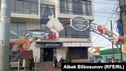 Один из магазинов «Спекулянт» в Бишкеке.