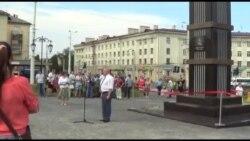 Петрозаводск. Мэр Левин открывает сквер
