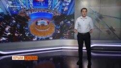 Вышли из Крыма – попали в плен РФ (видео)