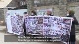 17-й день протестов у консульства Китая