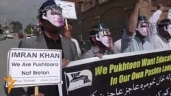 Pakistanis Protest Against English Replacing Pashto In Schools