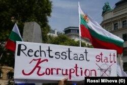 """""""Правова държава вместо корупция"""""""