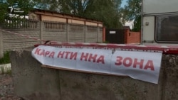 Новий спалах COVID-19 на Київщині – чому? (відео)