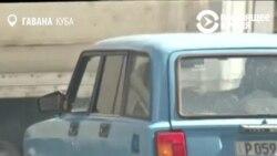 Куба рыхтуецца да закупак аўтамабіляў расейскай маркі Lada. ВІДЭА