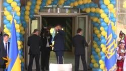 Відкриття столичної школи № 106 за участі Президента