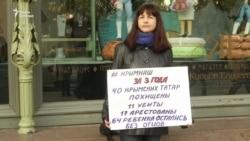 В России провели акцию в защиту крымских татар (видео)