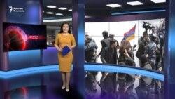 Арменияда премьер-министр кызматтан кетти