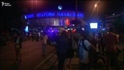 36 человек погибли в аэропорту Стамбула