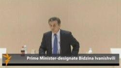 Georgia's Prime Minister-Designate To Quit Politics In 2014