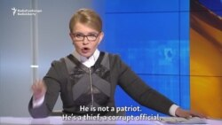 Tymoshenko Defends Decision Not To Fight Over Crimea, Attacks Minsk Process