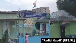 Городская инфекционная больница в Худжанде
