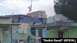 Худжандская городская инфекционная больница