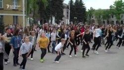 Танцевальный флешмоб в Бендерах